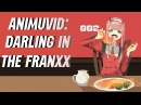 Русский аниме трейлер Милый во Франкcе / Darling in the FranXX amv, аниме клип, 2018, этти