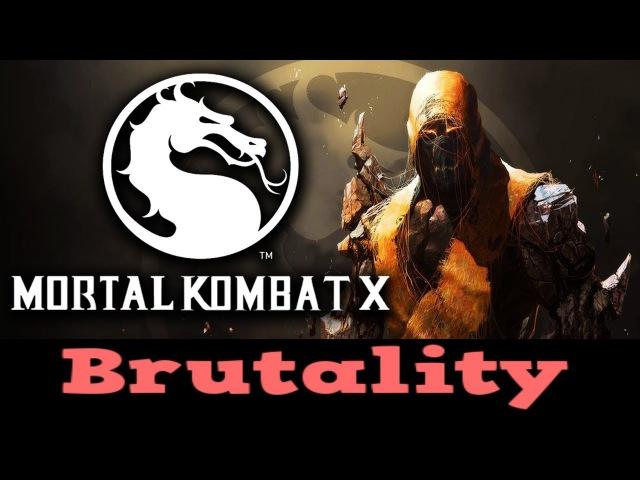 MKX ► Как делать Brutality за Tremor.