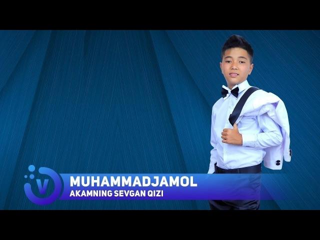 Muhammadjamol - Akamning sevgan qizi | Мухаммаджамол - Акамнинг севган кизи (music version)