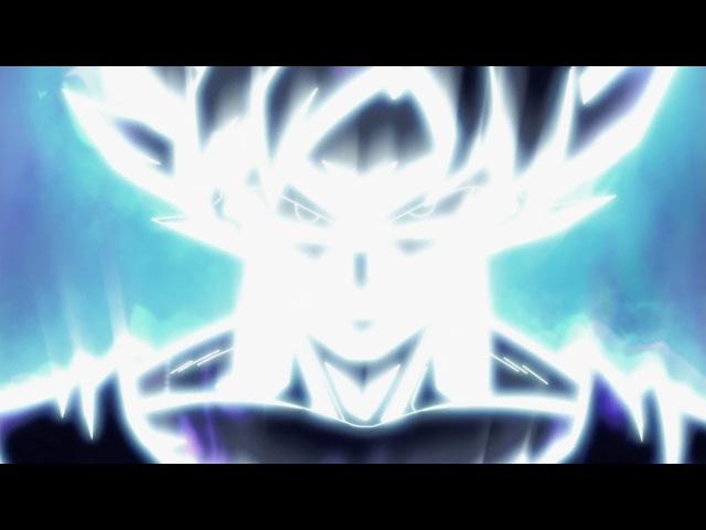 Dragon Ball Super 「AMV」- Goku Mastered Ultra Instinct - Empire