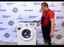 Замена подшипников в стиральной машине LG