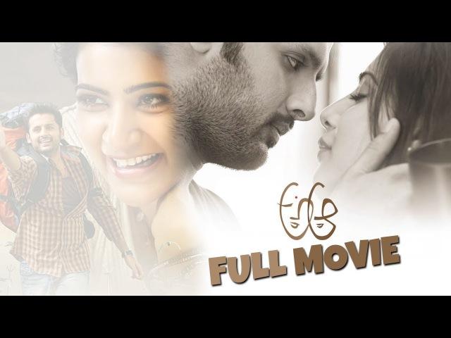 Nithin Latest Telugu Full HD Movie | Nithin | Samantha | Trivikram Srinivas | Telugu Multiplex