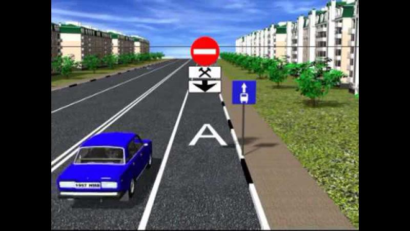Приоритет маршрутных транспортных средств