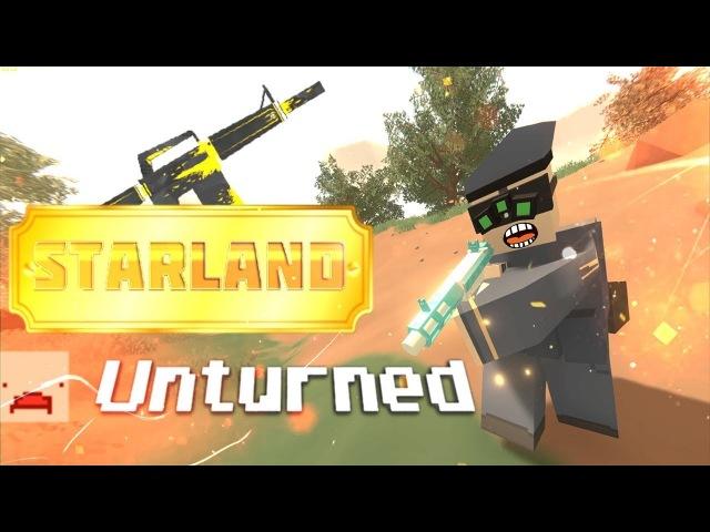 STARLAND - Новый UNTURNED Сервер