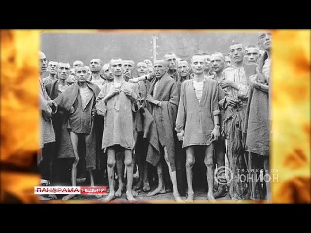 Концлагерь Освенцим. Нацистский лагерь смерти. 04.02.2018, Панорама недели