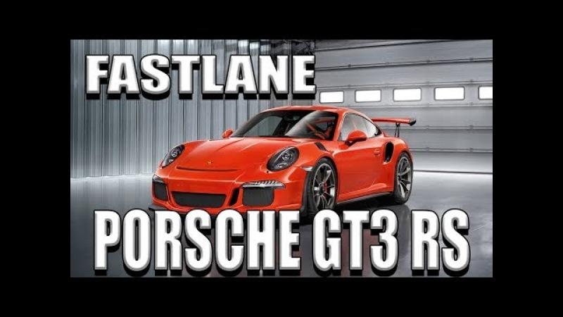 событие FASTLANE.новая машина PORSCHE GT3 RS.Need for Speed No Limits мобильные игры