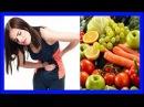 Alimentos para contrarrestar los efectos de la cistitis, Cistitis y dieta natural