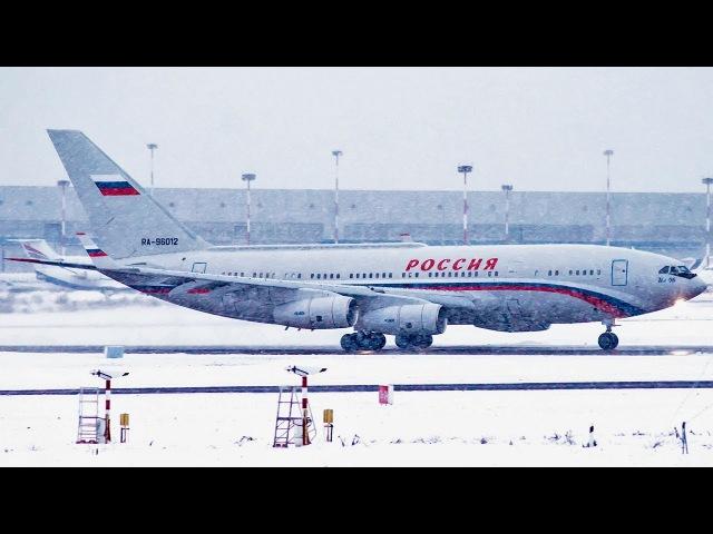 Ил 96 Снегопад Аэропорт Внуково