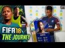 SDMN FIFA 18 THE JOURNEY ЭПИЗОД №11 by Behzinga