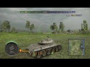 World of Tanks PS4 T49 как с такими играть?