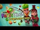 Fruit Ninja Gameplay Trailer!