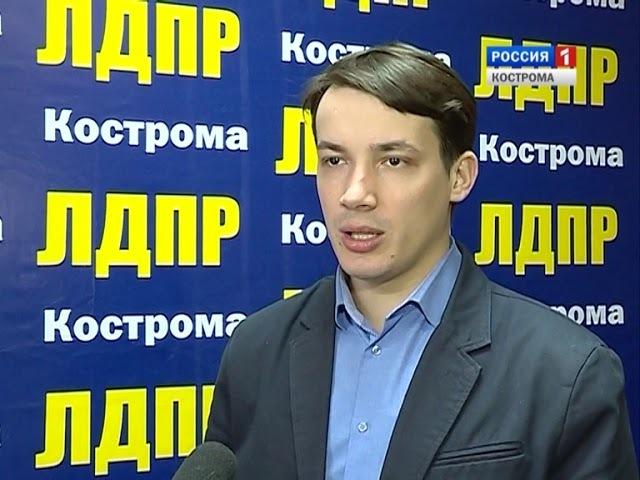 Костромской облизбирком озвучил данные по результатам голосования на выборах Президента РФ