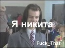 Никита Литвинков и его панк рок кулинария