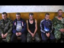 Военнопленные украинской армии РПА ДНР 24 06 2014