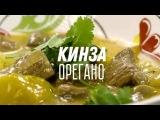 ПроСТО кухня 3 сезон 4 выпуск