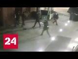 Подельники Шакро Молодого умоляли суд отпустить их - Россия 24