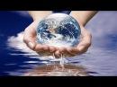 Иной Взгляд на Земные Богатства