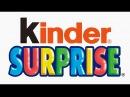 Распаковка Kinder SURPRISE MAXI !В попе детство!