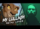 MY LULLABY - (Disney's Lion King 2) - METAL cover version by Jonathan Young