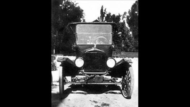 Memphis Jug Band - Stealin' Stealin' - 1928