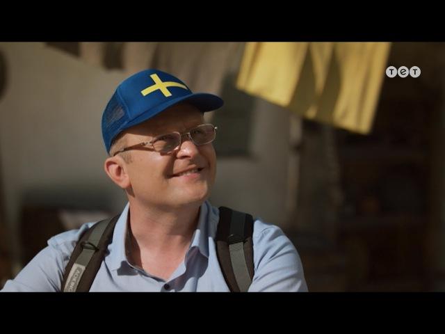 Однажды под Полтавой 83 серия - Швед под Полтавой