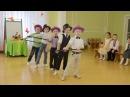 Зажигательный танец джентльменов Утренник 8 Марта в детском саду Средняя группа