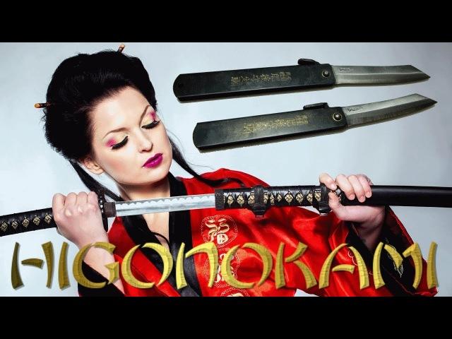 Нож HIGONOKAMI 9 месяцев использования. Выводы и мысли о ноже.