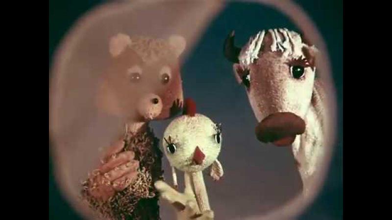 Дружба врозь 1972 Кукольный мультик Золотая коллекция