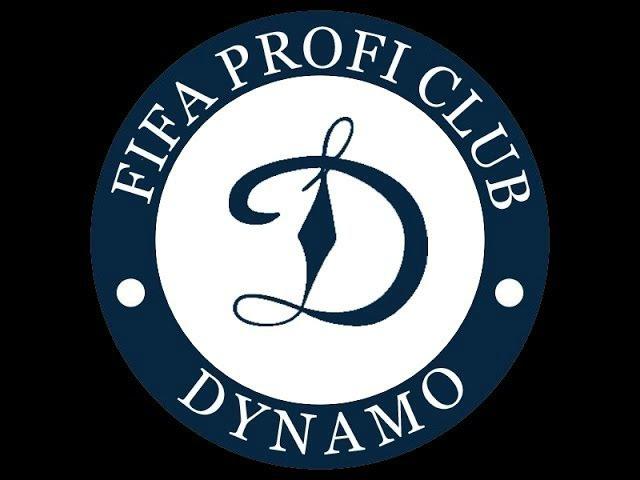 FIFA 17 | Profi Club | РЛПК | 16 сезон | Дивизион 2Б | NoToRacism - Dynamo | 1 тур