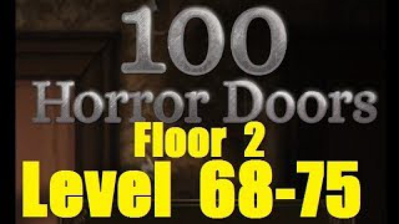 100 doors horror - Level 68 - 75 - Floor 2 - Двери ужасов (100 дверей)