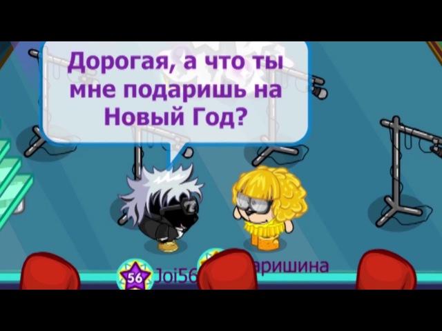 Шарарам Шутка от Смешных до упаду №1