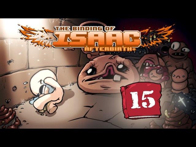 Прохождение The Binding of Isaac: Afterbirth [ 15] Маленькая летающая дрянь » Freewka.com - Смотреть онлайн в хорощем качестве