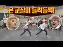 ENG 지민Jiminx제이홉J-Hope, 서태지에게 직접 배운 댄스! 온 교실이 들썩들썩~♬ 아는