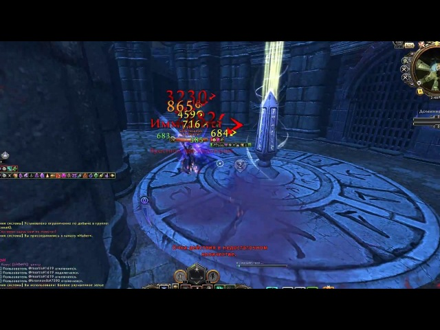 TR vs TR Neverwinter M13 PvP
