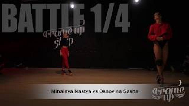 Mihaleva Nastya vs Osnovina Sasha - BATTLE 1/4   FRAME UP WORKSHOPS BATTLES