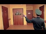 314 Кабинет - Дамберг Вызывает Военнослужащих