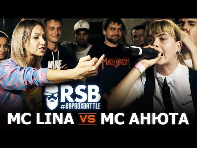 RapSoxBattle MC Анюта vs. MC Lina Сезон 2