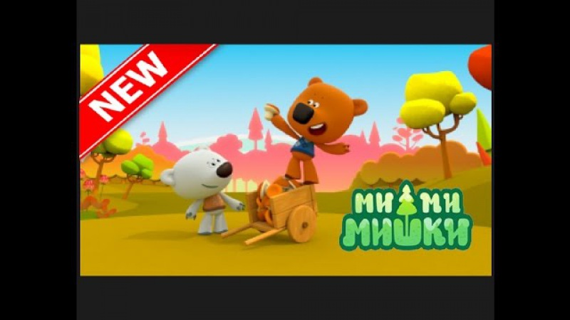 Mimi Mishki In English Cartoon games for kids to play online for free Cleaning in the park