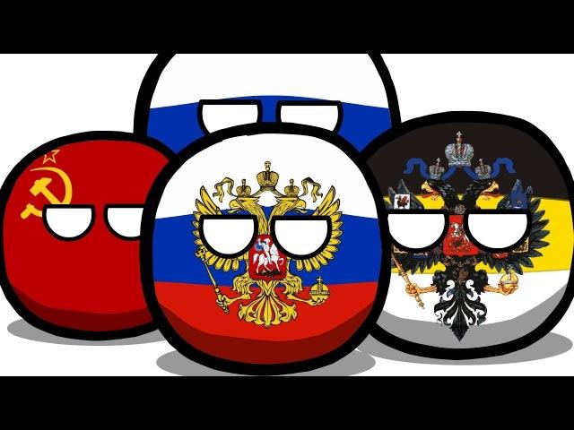 Russian History ИСТОРИЯ РОССИИ