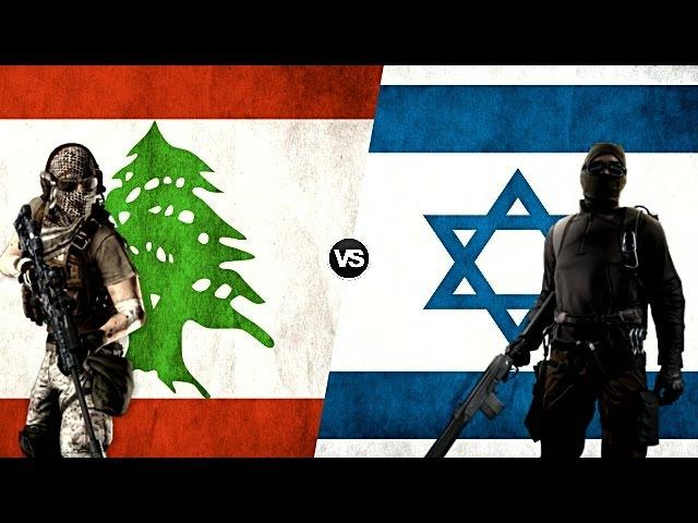 LEBANON VS ISRAEL - Military Power Comparison 2017
