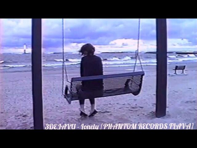 3DEJAVU - Lonely [PHANTOM RECORDS FLAVA]