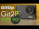 GitUp Git2P FOV 90. Обзор экшн камеры с алиэкспресс