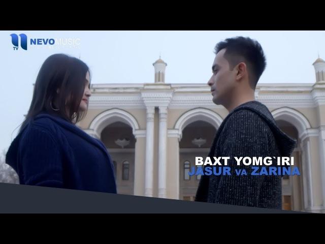 Jasur va Zarina - Baxt yomg`iri | Жасур ва Зарина - Бахт ёмгири (music version)