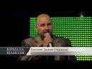 Евгений Дашин Украина Юрмала Шансон 2013 HD