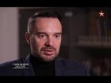 Теория заговора. Запад о России: как пишутся сценарии катастроф? (2018)