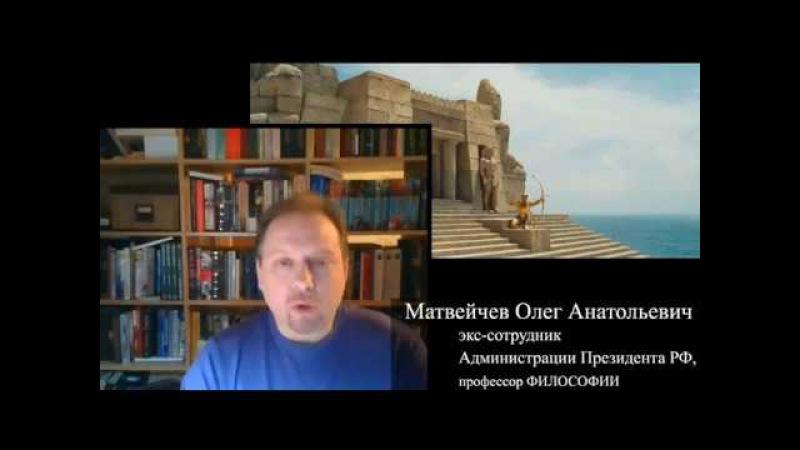 Матвейчев Олег Анатольевич Полная версия