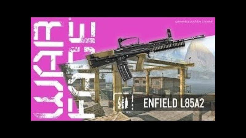 Макрос на Enfield L85A2 Custom сэнс 20 прицел 2 0