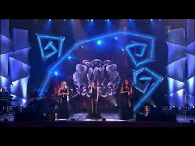 VIA Gra (ВИА Гра) - Popitka № 5 (Live in Moscow 2011)