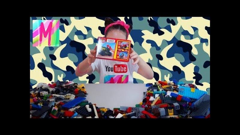 ракетная установка лего MILA HOUSE LEGO ЛЕГО и не только
