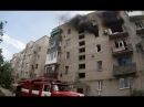 2014 год Обстрел окраин Донецка украинскими военными усилился похороны школьников